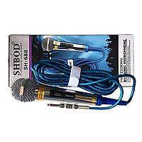Micro có dây SHBOD SH688 - Hàng Chính Hãng