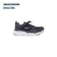 Giày Chạy Bộ  Nam Skechers MAX CUSHIONING ELITE 220062
