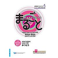 Hoạt Động Giao Tiếp - Ngôn Ngữ Và Văn Hóa Nhật Bản
