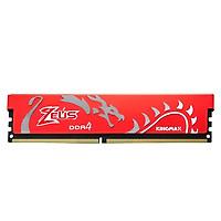 Bộ nhớ DDR4 Kingmax 8GB (2666) ZEUS Dragon Heatsink (Đỏ) - Hàng chính hãng