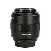 Ống kính Yongnuo 50mm F1.4 cho Canon- Hàng nhập khẩu