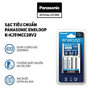 Bộ Pin sạc dự phòng tiêu chuẩn 10H Panasonic K-KJ51MC20V2 (K-KJ51MCC20M)- Hàng chính hãng (Tặng kèm 2 viên Pin sạc eneloop trắng AA)