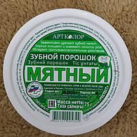 Bột Tẩy Trắng Răng Nga Artcolor 75gr ( bạc hà)