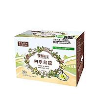 Trà Ô Long 4 mùa sản xuất và bán chạy nhất Tradition 20túi trà/ hộp (trà Ô Long 4 mùa)