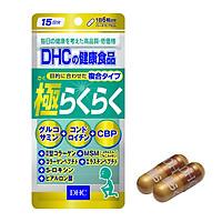 Viên uống Xương Khớp DHC Glucosamine - Gói 15 ngày (Nhập khẩu)