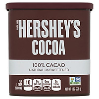 Bột Cacao Hershey's Cocoa Powder  226gr