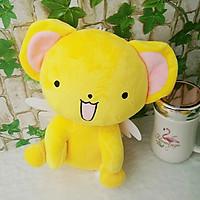 Gấu Bông Kero-Chan (25 Cm) Gb91 (Màu Vàng)