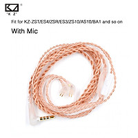 KZ ZSN/ZST/ES4/ZSR/ES3/ZS10/AS10/BA10 Dedicated Cable 0.75mm 2-Pin Upgraded Cable Replace Wire 2 PIN Upgrade Cable Use For KZ Earphones AS16 ZS10PRO ZSNPRO ZSTPRO