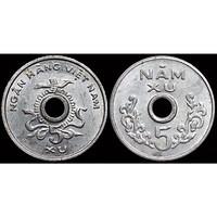 Xu Việt Nam 5 xu 1975 sưu tầm