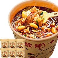 Thùng 6 hộp  Miến Chua Cay Trùng Khánh - chính hãng JUNJIE