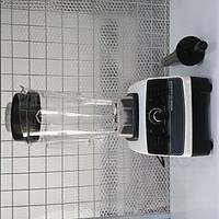 Máy xay sinh tố công nghiệp German G5200 công suất 2200W, cối xay dung tích 2 lít - Hàng nhập khẩu