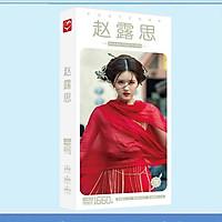 Hộp ảnh postcard Triệu Lộ Tư mỹ nhân cổ trang Trần Thiên Thiên trong lời đồn