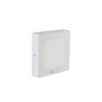 Đèn LED Ốp trần Vuông 12W Rạng Đông, Kích Thước 17x17mm - Model: D LN08L