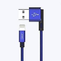 Cáp sạc nhanh cho iphone, ipad Joway Li103 - Hàng chính hãng