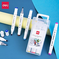 Bút màu marker hai đầu cao cấp Deli - 70801