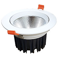 Đèn LED âm trần5w- AN1623
