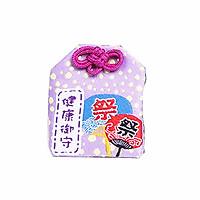 Túi gấm omamori sức khỏe fanfan