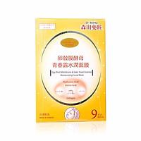 Mặt nạ sake và vỏ trứng màu vàng chống lão hóa làn da - Dr.Morita Egg Shell Membrane and Yeast Essence Moisturizing Facial Mask