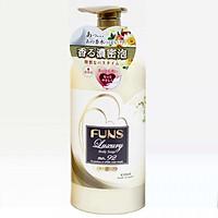 Sữa tắm hương nước hoa nhật bản Funs Luxury No.92 (450ml) HOA HỒNG TRẮNG