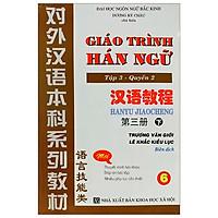 Giáo Trình Hán Ngữ - Tập 3 - Quyển 2