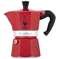 Bình Pha Cà Phê Bialetti Moka Màu Đỏ 3 Cup - 990004942