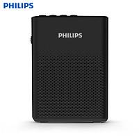 Loa Khuếch Đại Âm Thanh Mini Cầm Tay Philips SBM200