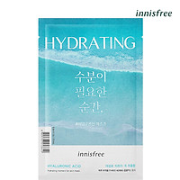 Mặt nạ dưỡng ẩm da innisfree Hydrating Moment For Skin Mask (HYALURONIC ACIDE) 25ml - 131173439x
