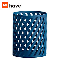 Xiaomi Youpin 1/Pac have Pen and Pencil Holders Hollow Twill wrought iron twill cylinder stationery Organizer for Home