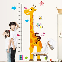 Decal dán tường thước đo hươu cao cổ