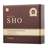 Rodin SHO Special Double Package