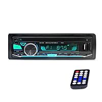 Máy Nghe Nhạc Mp3 Có Kết Nối Bluetooth Cho Xe Hơi