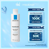 Sữa rửa mặt tẩy trang cho da quá nhạy cảm kích ứng La Roche-Posay Toleriane Dermo-Cleanser 200ml
