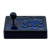 Arcade Fight Stick Joystick for PS4/3, Fighting Game Controller Fit for XBox One/360 PC Switch