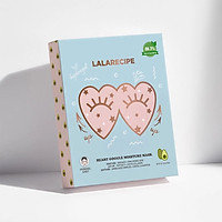 Mặt nạ mắt dưỡng ẩm LALARECIPE HEART GOGGLE MOISTURE