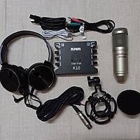 Bộ hát karaoke live stream thu âm XOX K10 và Micro BM900II thế hệ mới Hàng Chính Hãng