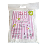 Khăn vải khô đa năng StayDry (550 gram)