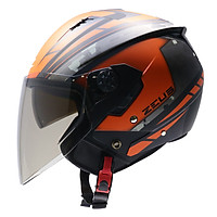 Mũ Bảo Hiểm 3/4 ZEUS 205 Matt Black/Aq1 Orange