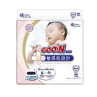 Bỉm - Tã dán GooN Plus size Newborn 88 miếng (Cho bé ~5kg)