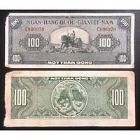 Tiền cổ Việt Nam, tờ 100 đồng Lái máy cày - Con Phụng