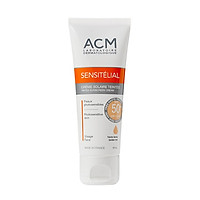 Kem chống nắng có màu Sensitelial Coloured Sunscreen Cream SPF 50+ 40ml