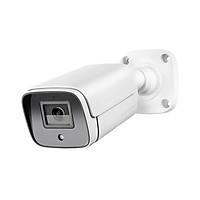 Camera thân ngoài trời HD 4in1 chuẩn 1080p