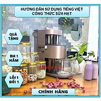 """""""HÀNG CHÍNH HÃNG """" Máy làm sữa hạt Joyoung cao cấp Y1 tự động rửa + cối xay khô ."""
