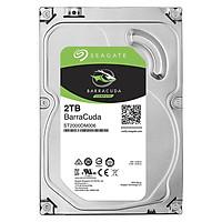 Ổ Cứng HDD Seagate BarraCuda 2TB/64MB/3.5 - ST2000DM006 - Hàng chính hãng