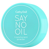 Phấn phủ trong suốt kiềm dầu Cathy Doll Say No Oil Translucent Powder 4.5g