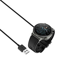 Compatible with Huawei Watch GT2 Pro Charger, Replacement Charging Cable Cradle, for Huawei GT2 Smartwatch