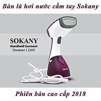 Bàn là hơi nước cầm tay Sokany AJ 2205 - (Màu tím) - Hàng chính hãng