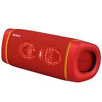 Loa Bluetooth Sony SRS-XB33 - Hàng chính hãng
