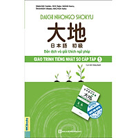 Giáo Trình Tiếng Nhật Daichi Sơ Cấp 1 - Bản Dịch Và Giải Thích Ngữ Pháp