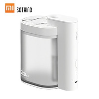 Sothing Air Humidifier Household Desktop Mute Air Purifier Geometric Electric Diffuser Water Nebulizer USB Charging