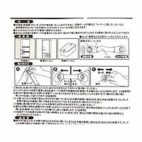 Bộ 3 khóa gài ngăn kéo, tủ lạnh bảo vệ trẻ em - Hàng nội địa Nhật